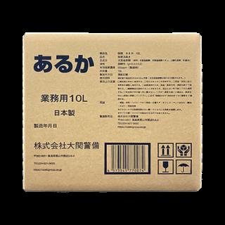 弱酸性次亜塩素酸水「あるか」 10L (送料無料)