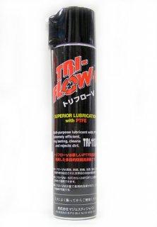 多目的防錆潤滑剤 トリフローV 94ml