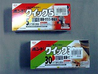 コニシ・エポキシ接着剤・クイック5(5分硬化型・80g)