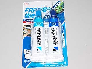 コニシ・FRP補修剤(ガラスクロス付,アイボリーホワイト)100g