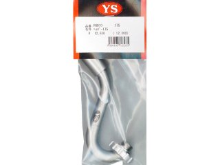 YS製 ヘッダー175用 10mmオフセット