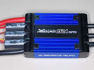 LP-ESC-MK3-150A-OPTO B7+設定BOX