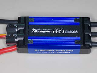 LP-ESC-MK3-85A-SBEC8A B7+設定BOX