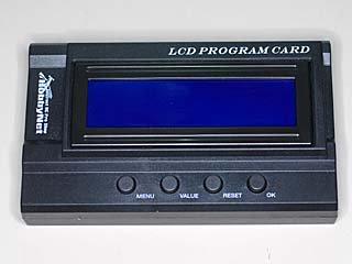 LP-ESC-MK3用LCD設定BOX