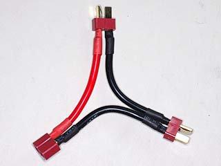 T型プラグ直列接続ケーブル