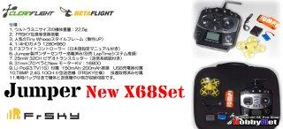 Jumper New X68 黄色(FRSKY仕様)+T8MPプロポ付き(調整済み)