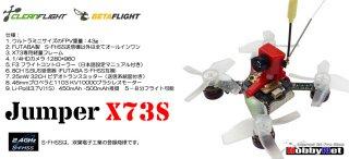Jumper X73S FPVクアッドコプター赤色(S-FHSS仕様)
