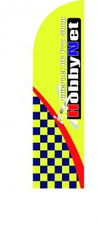 HOBBYNET レースフラッグSET(黄色)