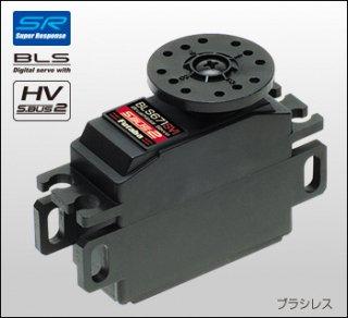 FUTABA BLS671SVi 1/12 EPカー用小型ブラシレス 脱着コネクター式サーボ (iコネクター 150mm付属)