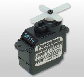 FUTABA S3114 超小型マイクロサーボ