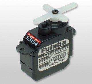 FUTABA S3154 超小型マイクロ デジタルサーボ