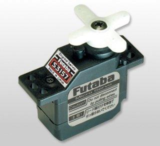 FUTABA S3157 超小型マイクロ デジタルサーボ