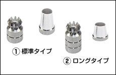 FUTABA 304521 レバーヘッド ロングタイプ 18MZ/18SZ/14MZ/12Z/12FG