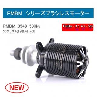 PMBM3548-530KV