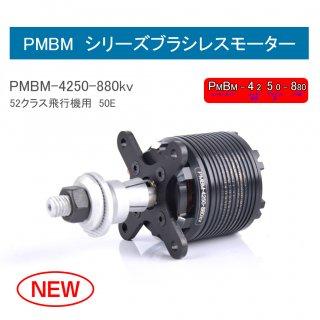 PMBM4250-880KV