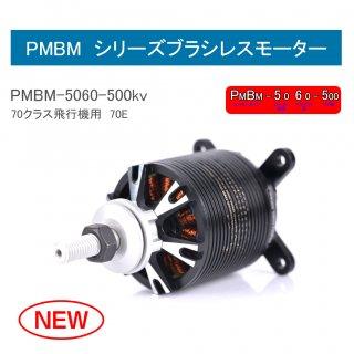 PMBM5060-500KV