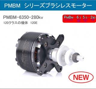 PMBM6350-280KV