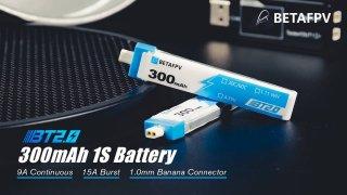 Meteor65用 BT2.0 300mAh 1S 30C HV Battery (2pcs)