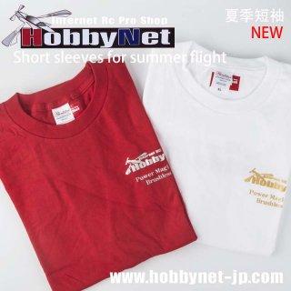 HOBBYNETオリジナル Tシャツ