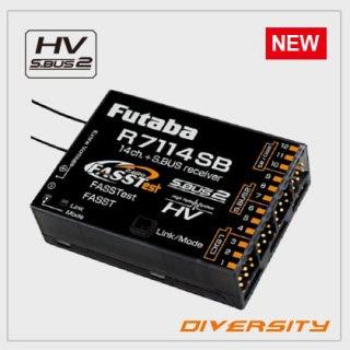 FUTABA R7114SB 2.4GHz FASSTest用 受信機