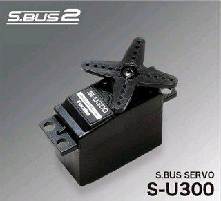 FUTABA S-U300 S.BUSハイボルテージサーボ