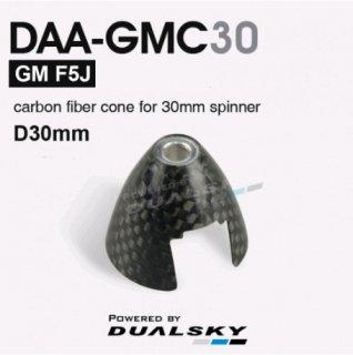 DUALSKY F5J用 30mmカーボンスピンナースペアー