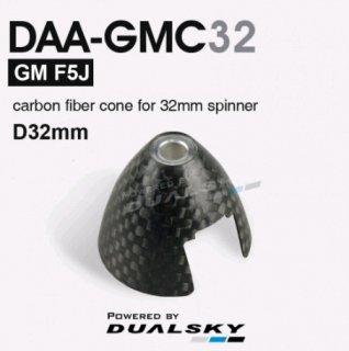 DUALSKY F5J用 32mmカーボンスピンナースペアー