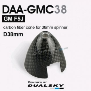 DUALSKY F5J用 38mmカーボンスピンナースペアー