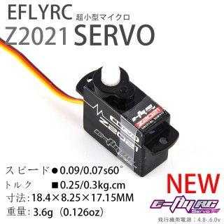 Z2021 デジタル超マイクロサーボ (3.6g デジタル/4.8V-6.0V電圧対応)