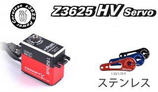 Z3625HV デジタルサーボ (73.5g デジタル/4.8V-8.4V電圧対応)