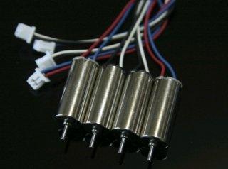 Tiny用ブラシモーター 7x17x0.8mm