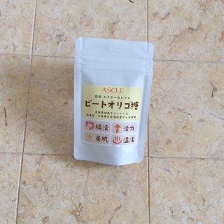 ビートオリゴ糖 45g