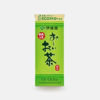お〜いお茶(パック・250ml)