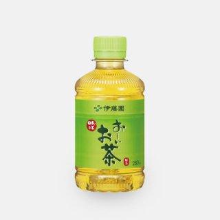 お〜いお茶(ペットボトル・280ml)