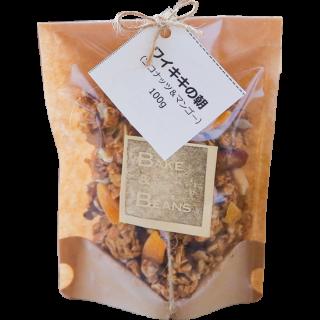 ワイキキの朝 (ココナッツ&マンゴー) 100g