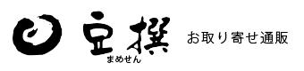 新潟栃尾油揚げ(あぶらげ)豆腐のお取り寄せ通販/豆撰(まめせん)