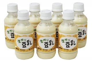 生搾り豆乳7本セット 送料込