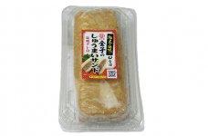 【冷凍】油揚げしゅうまいサンド送料別