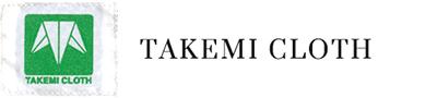 タケミクロス | リネン生地の通販
