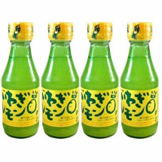 レモン果汁  いわぎレモン150ml 4本 香料なし 瀬戸内レモン使用