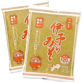 ギノーみそ 伊予のみそ こし 300g 2個 少量 甘い麦みそ 愛媛 国産大麦大豆使用