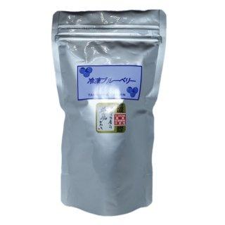 高山ガーデン 冷凍ブルーベリー 200g 2パック サイズ混合 水洗い後冷凍  国産 愛媛県産 一部地域送料