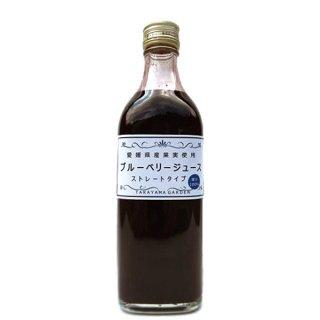 ブルーベリージュース ストレートタイプ 500ml 国産 100%ブルーベリー  愛媛 高山ガーデン