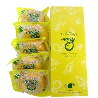 ミニレモンケーキ 5個入2箱 瀬戸内レモン果汁入