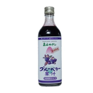 ブルーベリー 果汁 3倍希釈タイプ 500ml  6本 オリゴ糖はちみつ入り 国産 高山ガーデン