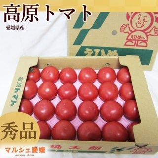 トマト 桃太郎 秀品 約4kg前後 高原トマト 愛媛県産 冷蔵