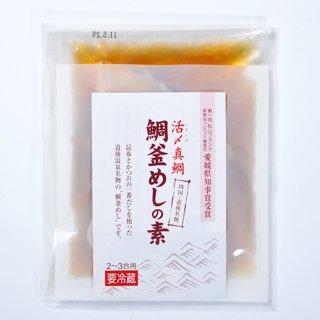 ギノーみそ 活〆 鯛釜めしの素 200g×5袋 お米と一緒に炊き上げるだけ 冷蔵便