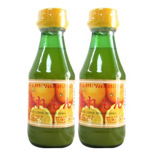 姫レモン 150ml 2本 無添加 国産 100%レモン果汁 瀬戸内レモン使用 レモン汁 いわぎ姫レモン