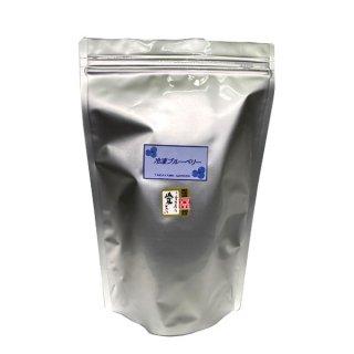 高山ガーデン 冷凍ブルーベリー 1kg  サイズ混合 水洗い後冷凍  国産 愛媛県産