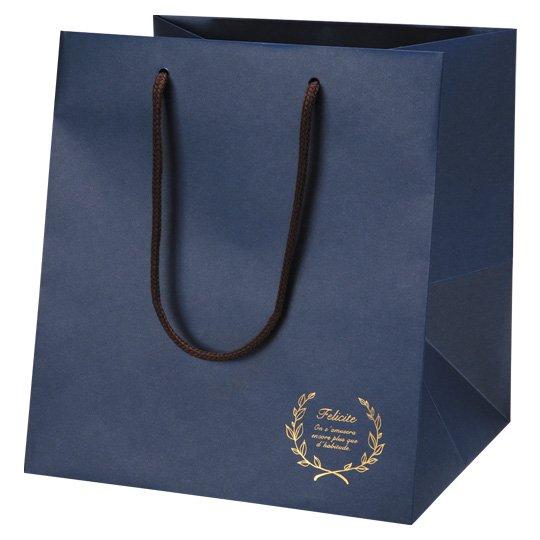 紙袋 ネイビー フェリシテ Lサイズ